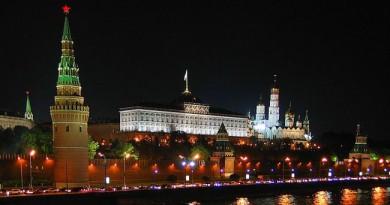 ETF Russia