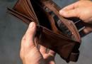 commissioni di performance fondi