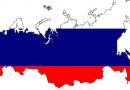 Indici Russia, quali sono i principali indici azionari della Russia?